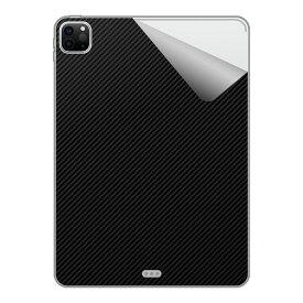スキンシール iPad Pro (11インチ)(第3世代・2021年発売モデル) 【各種】 【RCP】【smtb-kd】