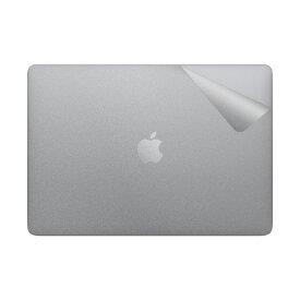 【ポスト投函送料無料】スキンシール MacBook Air 13インチ (2020年/2019年/2018年) 【透明・すりガラス調】