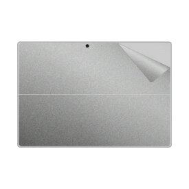 【ポスト投函送料無料】スキンシール Surface Pro 7 (2019年10月発売モデル) 【透明・すりガラス調】