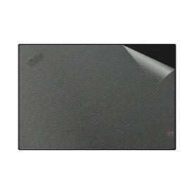 【ポスト投函送料無料】スキンシール ThinkPad X1 Carbon (2019モデル) 【透明・すりガラス調】