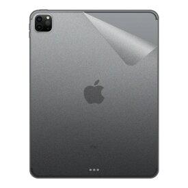 【ポスト投函送料無料】スキンシール iPad Pro (12.9インチ)(第4世代・2020年発売モデル) 【透明・すりガラス調】 【RCP】【smtb-kd】