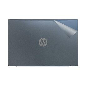 【送料無料】スキンシール HP Pavilion 15-cs3000シリーズ 【透明・すりガラス調】 【RCP】【smtb-kd】