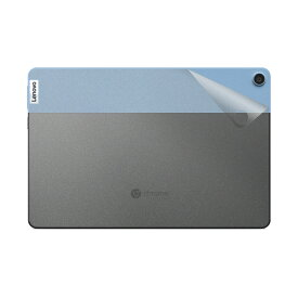 スキンシール Lenovo IdeaPad Duet Chromebook 【透明・すりガラス調】 【RCP】【smtb-kd】