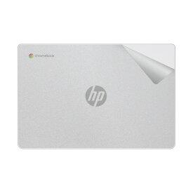 【ポスト投函送料無料】スキンシール HP Chromebook 14a-na0000シリーズ 【透明・すりガラス調】 【RCP】【smtb-kd】