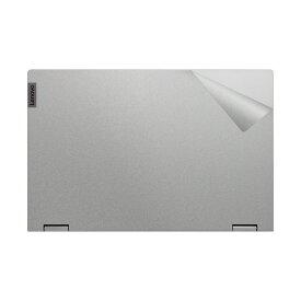 【ポスト投函送料無料】スキンシール Lenovo IdeaPad Flex 550/550i (14) 【透明・すりガラス調】 【RCP】【smtb-kd】
