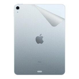 スキンシール iPad Air (第4世代・2020年発売モデル) 【透明・すりガラス調】 【RCP】【smtb-kd】
