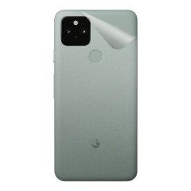 【ポスト投函送料無料】スキンシール Google Pixel 5 【透明・すりガラス調】 【RCP】【smtb-kd】