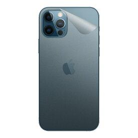 【ポスト投函送料無料】スキンシール iPhone 12 Pro 【透明・すりガラス調】 【RCP】【smtb-kd】