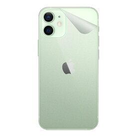 スキンシール iPhone 12 mini 【透明・すりガラス調】 【RCP】【smtb-kd】
