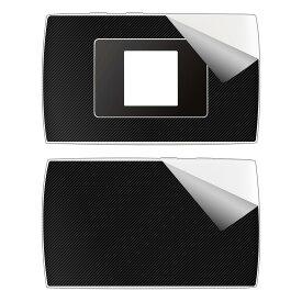 スキンシール Rakuten WiFi Pocket 2B (前面・背面セット) 【各種】 【RCP】【smtb-kd】