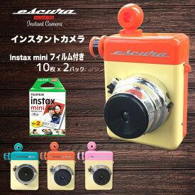 【 ESCURA Instant 60s カメラ 】 インスタントカメラ エスクーラ エスクラ 手巻き アナログカメラ フィルムカメラ チェキ トイカメラ アナログカメラ 父の日ギフト 父の日