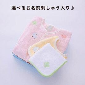 (お名前刺しゅうなしの通常ver.)出産祝いに嬉しい日本製ギフト『ながいあいだ使ってもらえるふわサラギフトセット』(日本製/バスローブ/ベビー/新生児/女の子/男の子/メッセージ/おくるみ)PeaceBabyGoose(ピースベビーグース)【BOX付き】