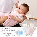 ピースベビーグース 『しろくまさんの寝かしつけベビー枕』 新生児〜 授乳 寝かしつけ 腕枕 男の子/女の子 保冷材つき…