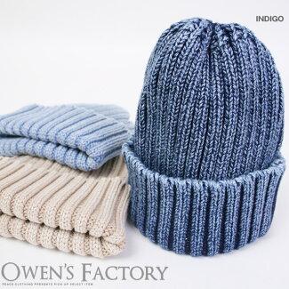 【送料無料】OWEN'SFACTORYコットンニットキャップオーウェンズファクトリーアンティークニット帽子ニットインディゴ【メンズ/レディース】【メール便可】【S/S】【A/W】