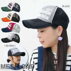 【CAP】amcali 刺繍 ロゴ デザイン ダメージ加工 メッシュキャップ 帽子 メッシュ キャップ 【男女兼用/メンズ/レディース】◇【S/S】 送料無料 ポイント10倍