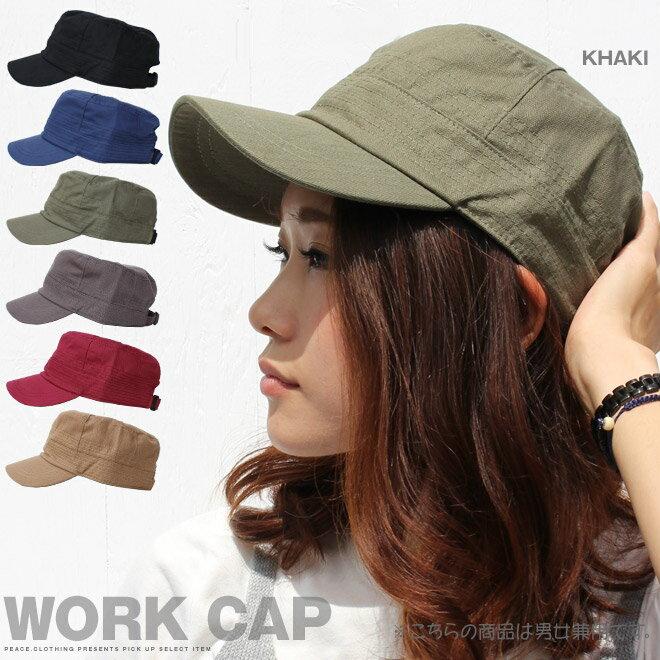 【CAP】DH コットンプレーンワークキャップ 帽子 CAP ベーシックカラー サイズ調整ベルト付き 【男女兼用/メンズ/レディース/夏用/フェス/アウトドア】【メール便 可】◇【S/S】【A/W】