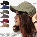 【CAP】DH コットンプレーンワークキャップ 帽子 CAP ベーシックカラー サイズ調整ベルト付き 【男女兼用/メンズ/レデ…