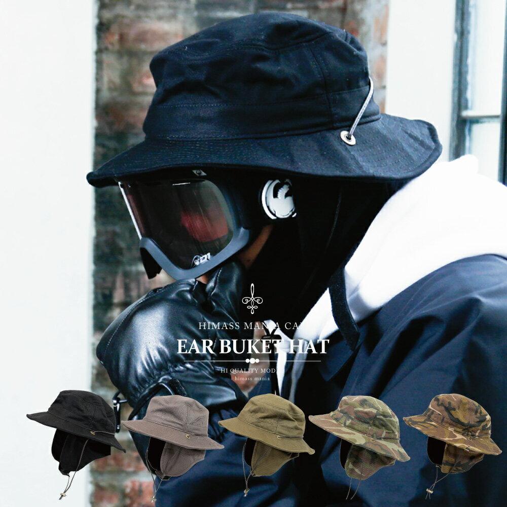 スノーボード ワイヤー入り耳付きハット メンズ レディース snj-120 パーク仕様 耳付きハット ワイヤー入りハット ウィンタースポーツ HAT ツバ浅 帽子 スノーボード帽子 スノボ帽子