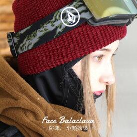 【ゆうパケット可能】 スノーボード フェイス出しバラクラバ メンズ レディース snj-170-cp インナーバラクラバ スキー ウィンタースポーツ バラクラバ スノボバラクラバ ぼうし 防寒