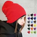 【ゆうパケット可能】 スノーボード ロングビーニー メンズ レディース nit-or-02-1-cp ロングニット帽 イカ帽 イカニ…