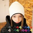【ゆうパケット可能】 スノーボード ショートビーニー メンズ レディース nit-or-07-1-cp ショート丈 無地ニット帽 スノボ ニット帽子 ウィンタースポーツ ビーニーキャップ ニットキャップ ぼうし ウィンタースポーツ スノーボード帽子 スキー