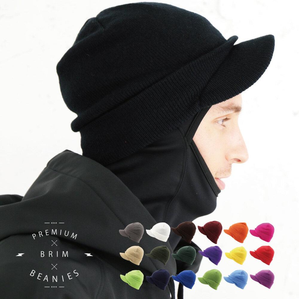 スノーボード ツバ付きビーニー メンズ レディース snj-41 ツバ付きニット帽子 無地ニット帽 スノボ ニット帽子 ウィンタースポーツ ビーニーキャップ ウォッチキャップ ニットキャップ ぼうし ウィンタースポーツ スノーボード帽子 スキー