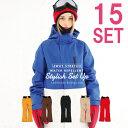 【キャッシュレス5%還元】スノーボードウェア レディース スノボウェア 上下セット 4WAYストレッチ snj-84-set1-cp スノボ ウェア スノーボード スノボー スキー スノボーウェア ス