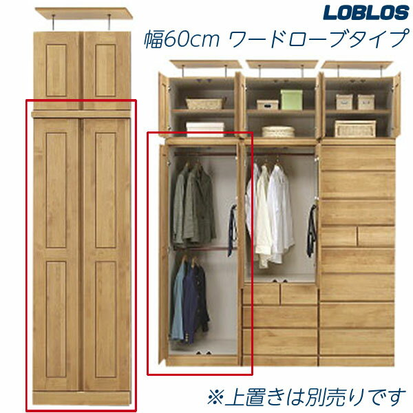 Hiroshi Wardrobe Closet Wardrobe Clothes Hanging Chest Of Drawers Storage  House Fixture 60 Cm Wide Nordic Simple Modern Storage Furniture High Type  Storage ...