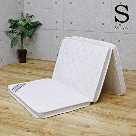 折りたたみ マットレス 薄型 厚み6cm 三つ折マットレス シングル パームマットレス アイボリー シングルサイズ 2段ベッド用 3段ベッド用 シンプル コンパクト 省スペース収納 通気性 送料無料