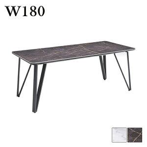 セラミック テーブル 幅180cm ダイニングテーブル おしゃれ 大理石風 石目調 ホワイト ブラック 選べる2色 白 黒 モノトーン インテリア スチール脚 長方形 陶磁器 硬度 耐熱 耐摩耗性 180×85 テ