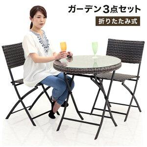 丸 ガーデン テーブルセット 3点 幅70cm 折りたたみ 丸テーブル ダイニングテーブルセット 2人掛け ダイニングセット ダークブラウン 70幅 省スペース シンプル 円形 送料無料