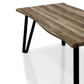 ダイニングテーブル 幅180cm 大きめ テーブル 180×90 単体 テーブルのみ ブラウン 長方形 リビング ダイニング モダン おしゃれ 送料無料