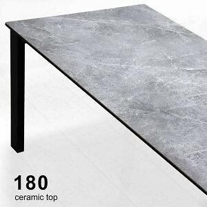 セラミック ダイニングテーブル 石目調 幅180cm テーブル 鏡面仕上げ グレー スチール脚 インテリア テーブルのみ 単体 スタイリッシュ オシャレ シンプル 長方形 陶磁器 硬度 180×85 送料無料