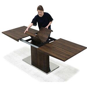 伸長式 ダイニングテーブル テーブル 幅160cm 幅200cm 伸張 伸縮 ブラウン ウォルナット木目調 スタイリッシュ モダン 木製 おしゃれ 送料無料