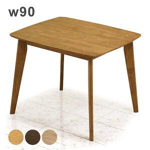 ダイニングテーブル 幅90cm 無垢材 北欧風 長方形 テーブル ライトブラウン ブラウン ホワイト 選べる3色 90×75 シンプル ナチュラル 木製 天然木 ラバーウッド材 送料無料