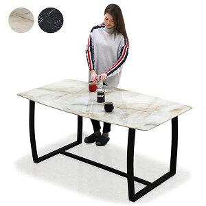 大理石調 ダイニングテーブル 幅160cm ガラス テーブル ホワイト ブラック 選べる2色 白 黒 インテリア テーブルのみ 単体 160×90 アイアン脚 デザイナーズ風 オシャレ スタイリッシュ モノトー