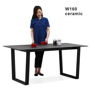 【開梱設置サービス付き】 セラミック テーブル ダイニングテーブル 幅160cm ブラック 黒 強化ガラス スチール脚 スタイリッシュ インテリア テーブルのみ 単体 オシャレ モダン 長方形 160×85