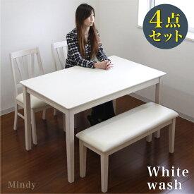 ホワイト ダイニングテーブルセット 4人掛け ダイニングセット 4点セット 幅120cm 白 座面 合成皮革 PVC 合皮 天然木 パイン 北欧 モダン シンプル おしゃれ 人気 ダイニングテーブル x1 ダイニングチェア x2 ベンチ x1 食卓テーブルセット 木製 送料無料