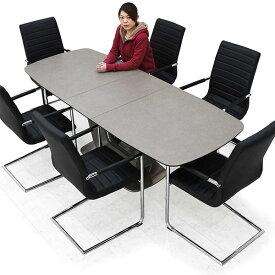 伸長式 ダイニングテーブルセット セラミック ダイニングテーブル 7点セット 高級感 合成皮革 高級感 6脚セット グレー色 U字型 北欧風 モダンテイスト 楽天 送料無料