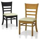 【在庫処分特別価格】 2脚入 ダイニングチェア チェア ナチュラル ブラウン 選べる2色 椅子 座面 合成皮革 ラバーウッド材 人気 シンプル 木製 送料無料