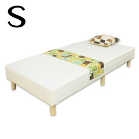 脚付きマットレス マットレスベッド シングルベッド ブラック アイボリー 選べる2色 ボンネルコイルスプリング シングル 脚付き シンプル 送料無料