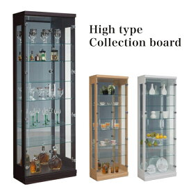 コレクションケース コレクションボード 棚 シェルフ ディスプレイ 幅60cm 高さ180cm ハイタイプ フィギュア 強化ガラス ナチュラル 収納家具 リビング収納 壁面収納 飾り棚 木製 完成品 送料無料