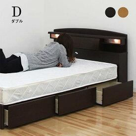 マットレス付き ダブルベッド ベッド すのこベッド ベッドフレーム すのこ 収納付き 収納 コンセント付き 棚付き 宮付き 宮付 ライト付き ナチュラル ブラウン 選べる2色 木製 送料無料