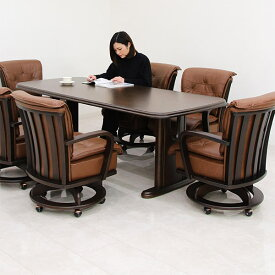 ダイニングセット ダイニングテーブルセット 無垢材 7点セット 6人掛け テーブル幅200cm 200幅 回転チェア キャスター付き 肘置き 座面 合成皮革 PVC ラバーウッド材 北欧 シンプル モダン 長方形 木製 送料無料