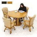 ダイニングテーブルセット無垢材4人掛けダイニングセット5点セットナチュラルブラウン選べる2色丸円卓丸テーブルテーブル幅120cmラバーウッド回転チェア座面合成皮革PVC合皮棚付きモダン木製送料無料