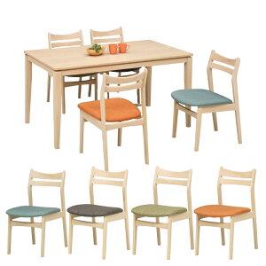 ダイニングセット 幅140cm 長方形 ダイニングテーブルセット 5点セット 4人掛け グレー グリーン オレンジ ブルー 選べる4色 140×80 北欧 モダン おしゃれ シンプル ナチュラル 木製 ビーチ材 送
