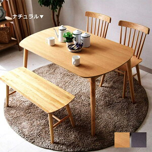 ダイニングテーブルセット 4人掛け ダイニングセット 4点セット 4人用 ベンチタイプ テーブル幅130cm 130幅 ナチュラル ブラウン 選べる2色 ラバーウッド材 モダン おしゃれ 木製 長方形 130×80