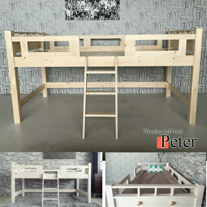 ロフトベッド 子供用 ベッド 低め 幅103cm ロータイプ 高さ107cm すのこベッド シングルベッド ホワイト ナチュラル 選べる2色 白 スノコ ベット パイン材 天然木 階段 はしご 木製 キッズ 子供部屋 子ども部屋 人気 北欧 シンプル 楽天 通販 送料無料
