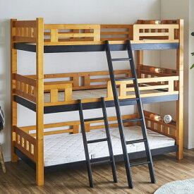 3段ベッド 三段ベッド 幅105cm すのこベッド 宮棚付き ライト付き コンセント付き 高さ200cm 分割可能 シングルベッド ツートンカラー ライトブラウン セパレートタイプ スノコ 木製 パイン材 モダン 送料無料