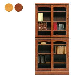 幅85cm スライド式 本棚 書棚 ...